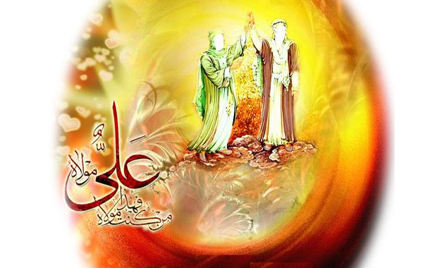 The Grand Revelation of Ghadir e Khumm