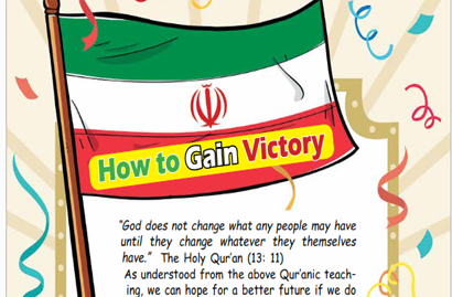How to Gain Victory